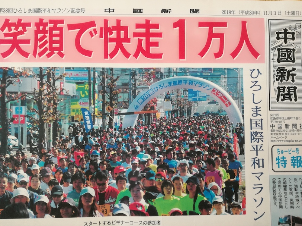 画像:新聞記事