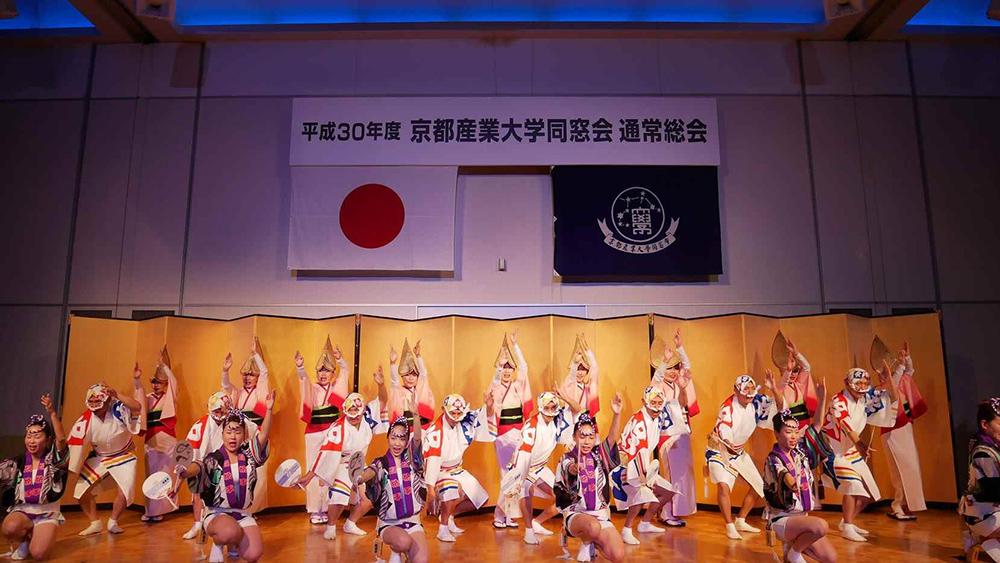 画像:「娯茶平」の皆様による阿波踊り