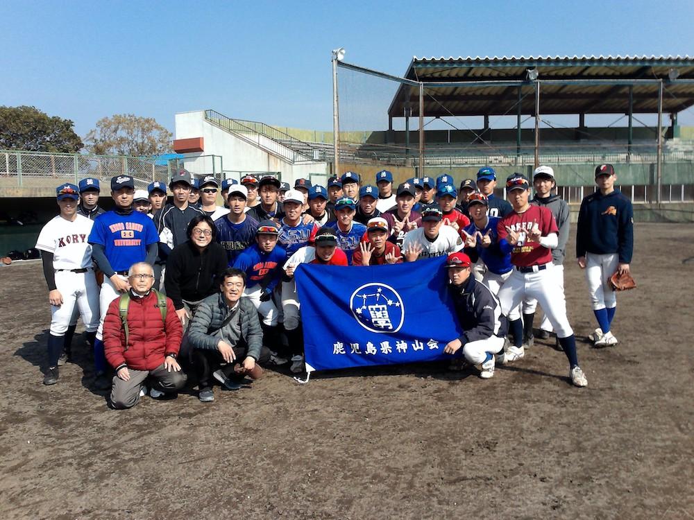 準硬式野球部を訪問、激励!!